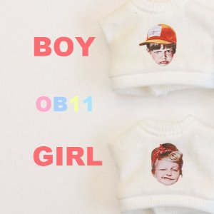 OB11 Angry Boy & Cute Girl T shirt - White