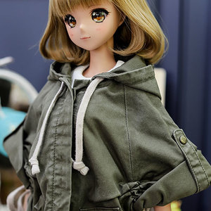 SD13 Girl & Smart Doll Washing Cape - Khaki